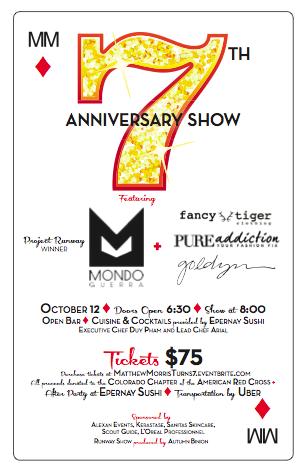 Matthew Morris invite